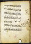 R. Eliezer and R. Akiva