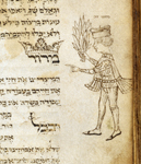 Additional 26957, f. 45v
