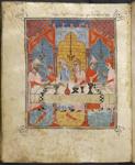 Oriental 2884, f. 18