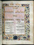 The Book of Ritual Purity