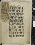 Calligraphic initial