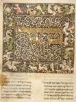 Detail of a page: inhabited initial-word panel at the ...