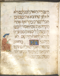 Oriental 2884, f. 36