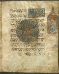 Oriental 2884, f. 51v