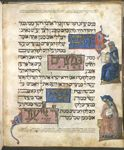R. Yosi the Galilean and R. Eliezer