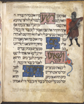 Oriental 1404, f. 10v