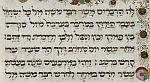 Additional 15423, f. 117