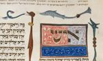 Decorated initial-word panel and a fish