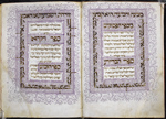 Decorated masoretic lists