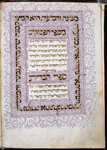 Decorated masoretic list