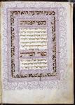 Decorated masoretic list