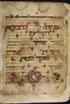 Decorated scribal formula