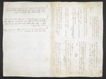 f. 226, displayed as an open bifolium with f. 229v: text page