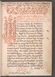 Burney MS 16, f. 1