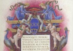 Additional MS 14787, f. 6v