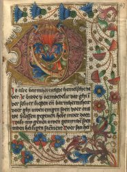 Egerton MS 2904, f. 47