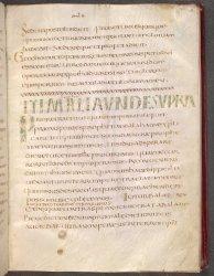 Burney MS 340, f. 1