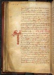 Arundel MS 536, f. 24v