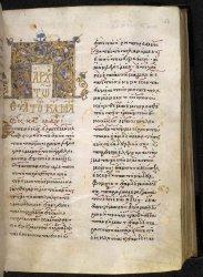 Egerton MS 2163, f. 32