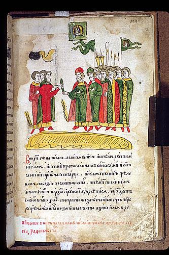 Sergius of Radonzeh