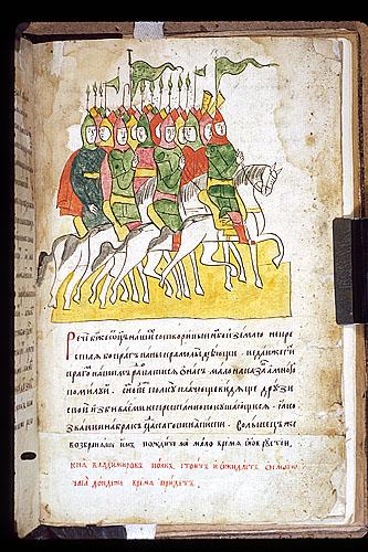 Prince Vladimir's regiment