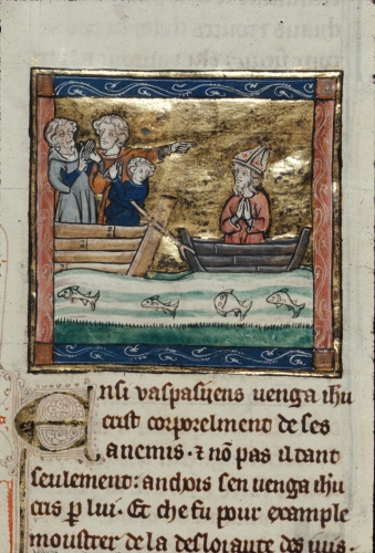 Caiaphas set adrift