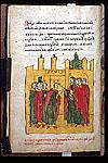 Bishop of Kolomna