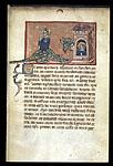 Egerton 877, f. 7