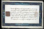 Calligraphic specimen