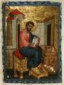 Evangelist portrait of Mark