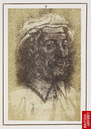 Juan de Yciar:  His portrait. (1550.)