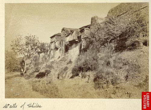 Walls of Bhilsa.