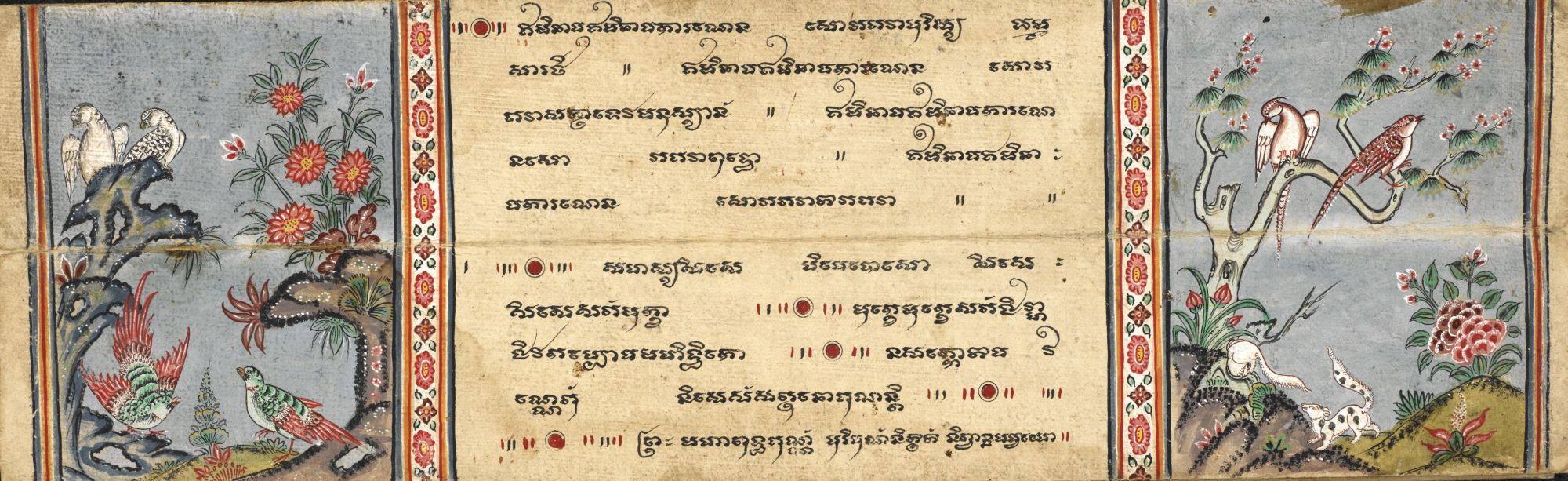 Illustrations of birds and other small forest animals accompanying a Buddhist text in Khom (Khmer) script.