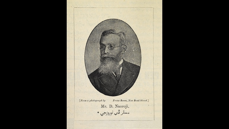 Photograph of Dadabhai Naoroji