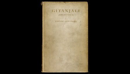 Front cover of Gitanjali song-offerings, by Rabindranath Tagore