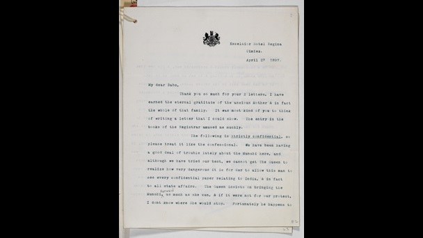 Letter about Abdul Karim from Lord Ponsonby