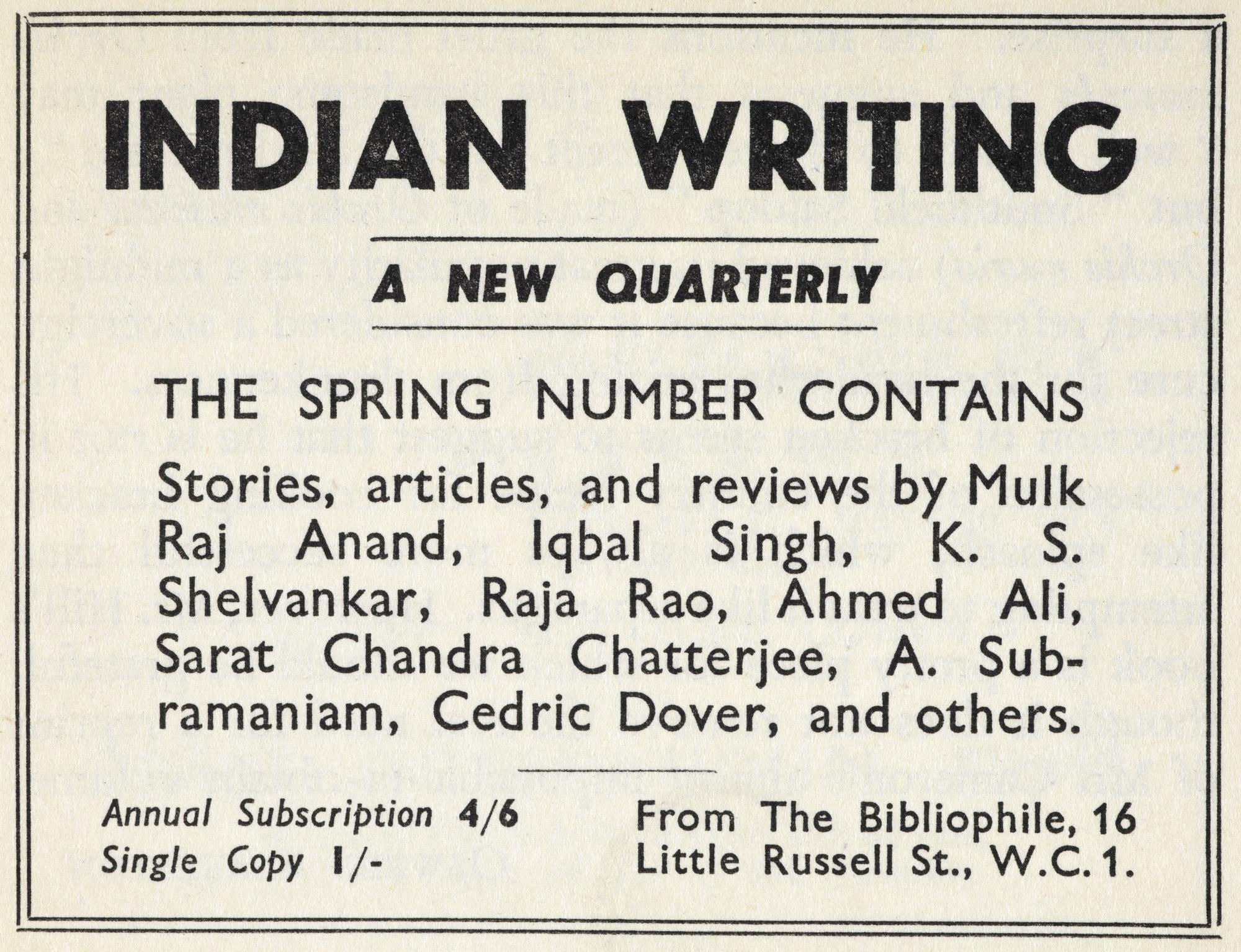 Essay for india
