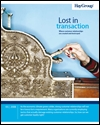 Lost in transaction: where customer relationships are created and lost