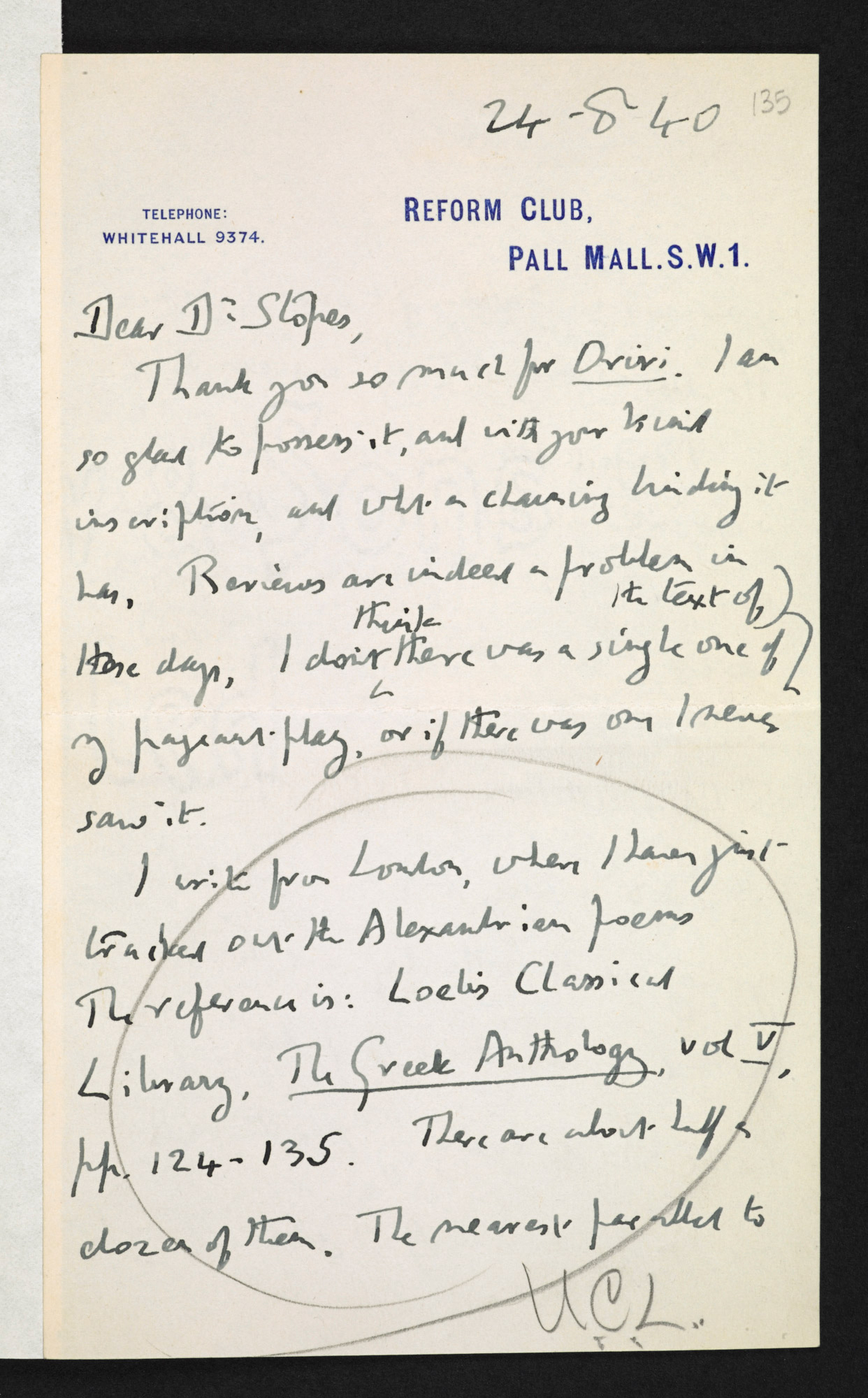 Letters from E M Forster to Marie Stopes, 1940-1941