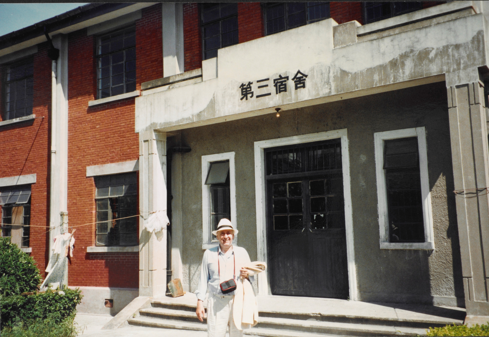Photographs showing the Lunghua Civilian Assembly Centre, where J G Ballard was interned as a child