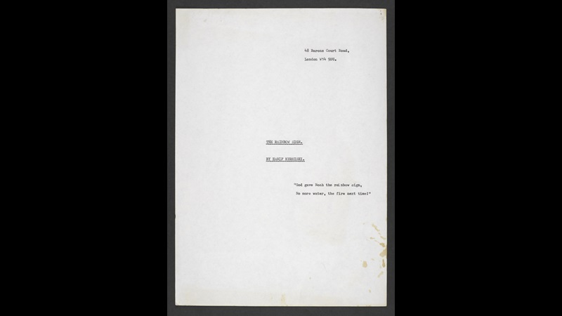 Typescript draft of 'The Rainbow Sign' by Hanif Kureishi