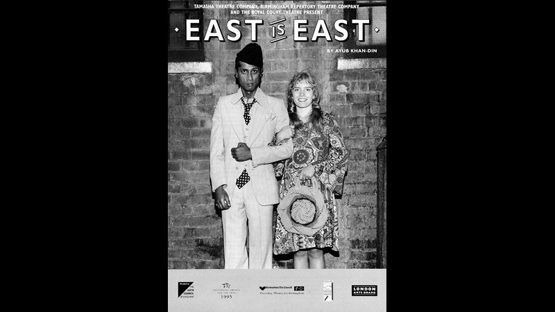 Programme for East is East at the Royal Court Theatre, 1996