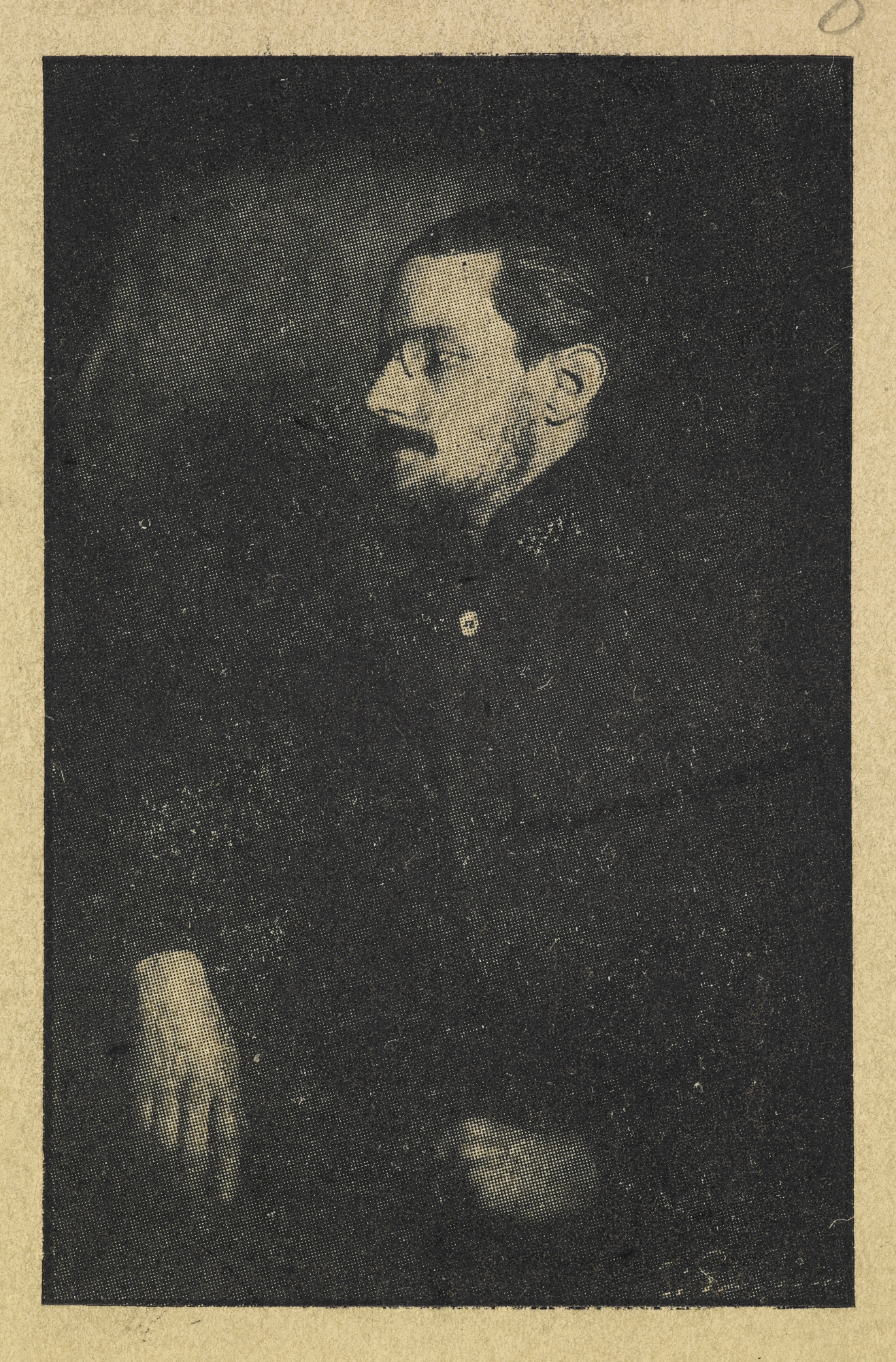 "Portrait of James Joyce by unknown photographer. <a href=""http://creativecommons.org/publicdomain/mark/1.0/"">Public Domain</a>."