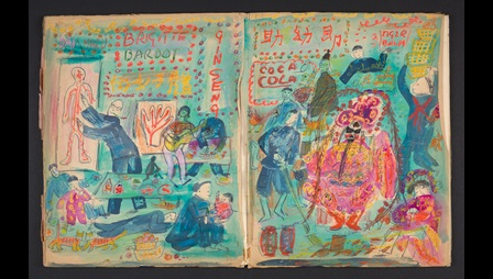 Chi Ming and the Lion Dance: preparatory book created by Pearl Binder