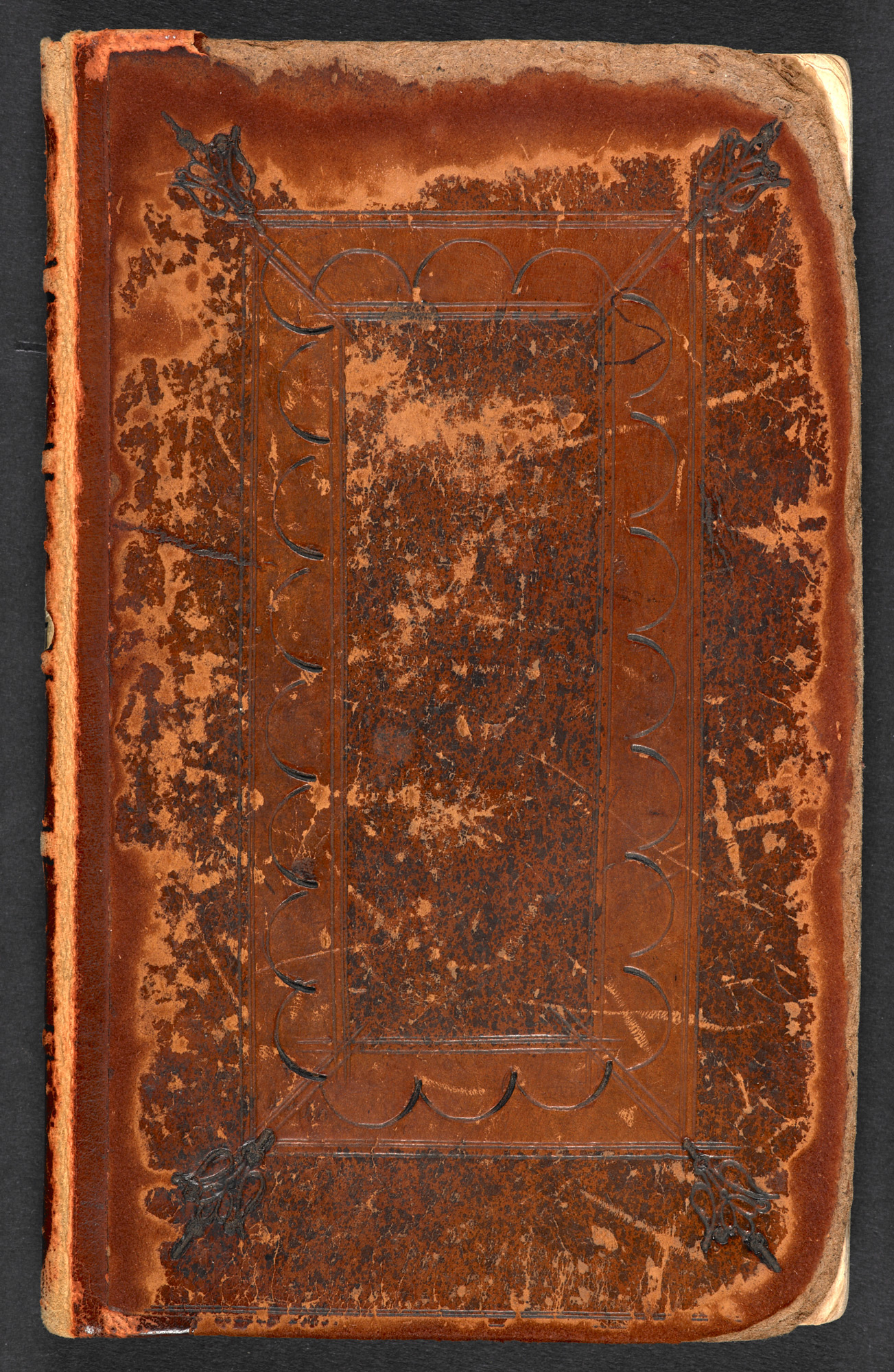 Mary Astell's Reflections Upon Marriage