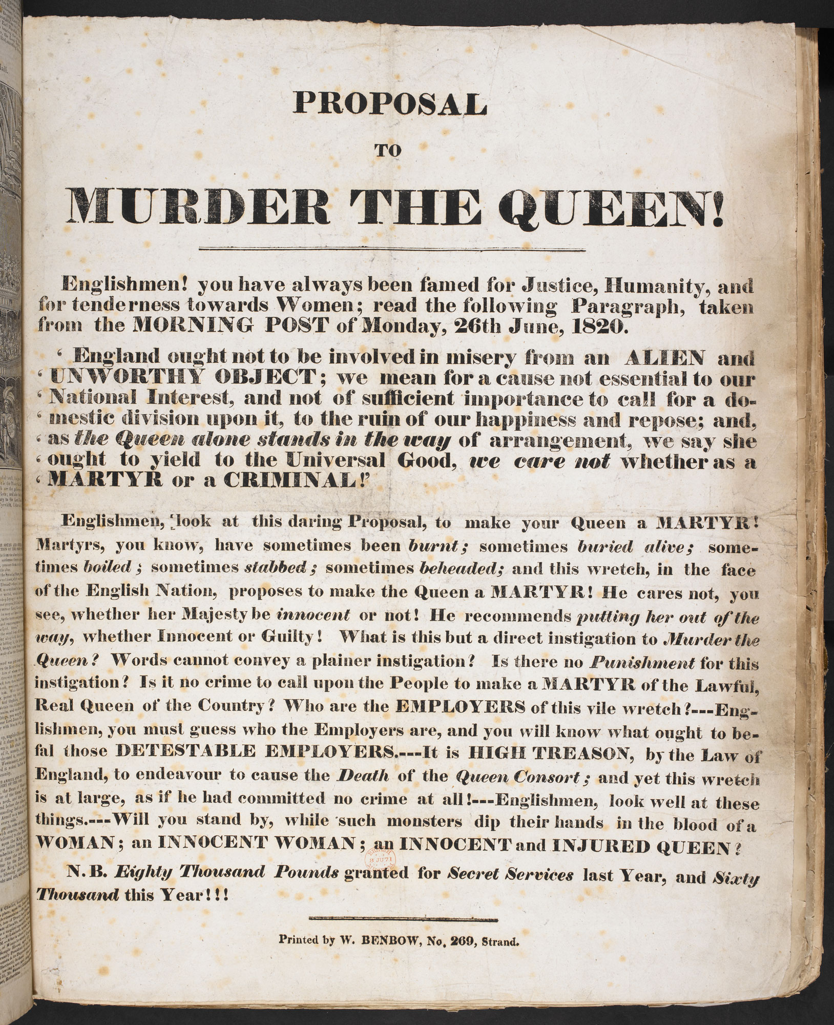 Proposal to Murder the Queen [page: single sheet]