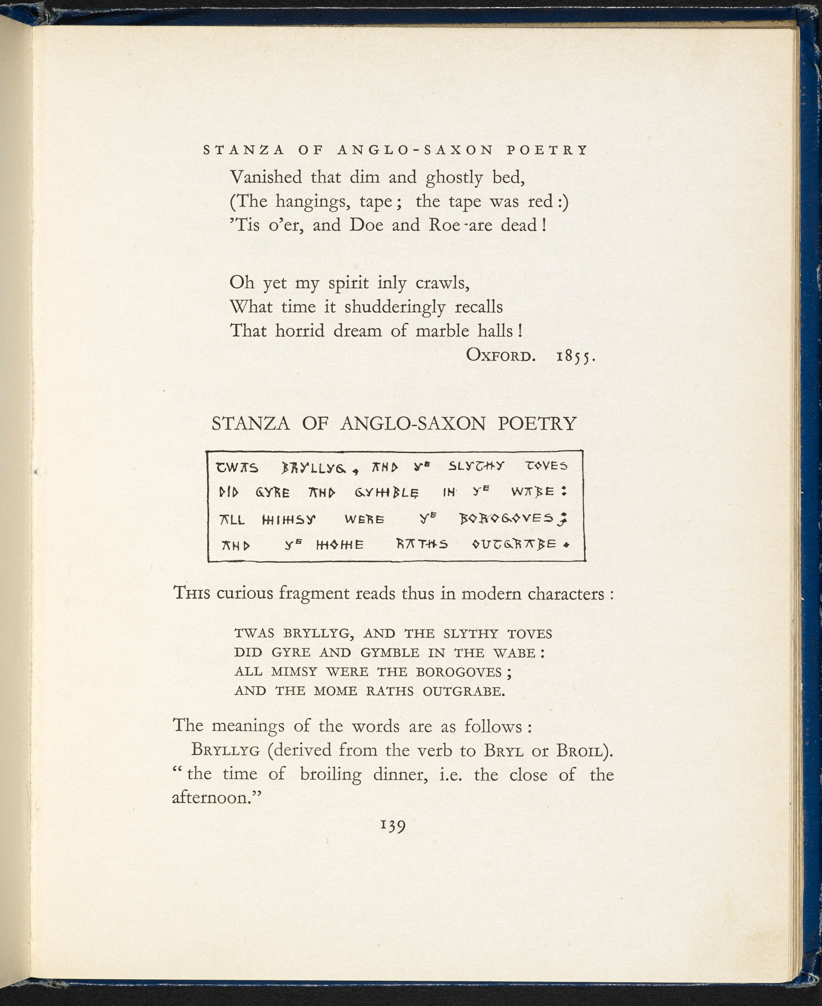 Lewis Carroll juvenilia: 'Stanza of Anglo-Saxon Poetry'