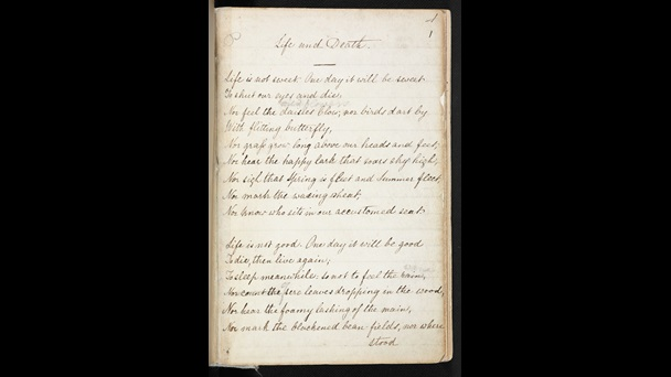 Notebook of Christina Rossetti (five of six), 24 April 1863-26 August 1864