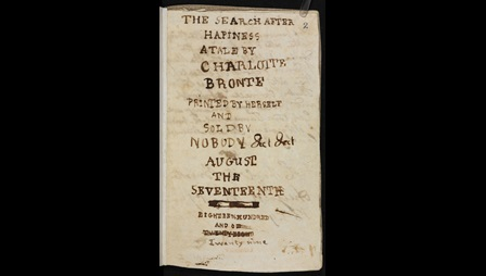 Brontë juvenilia: 'The Search after Happiness' [folio: 2r]