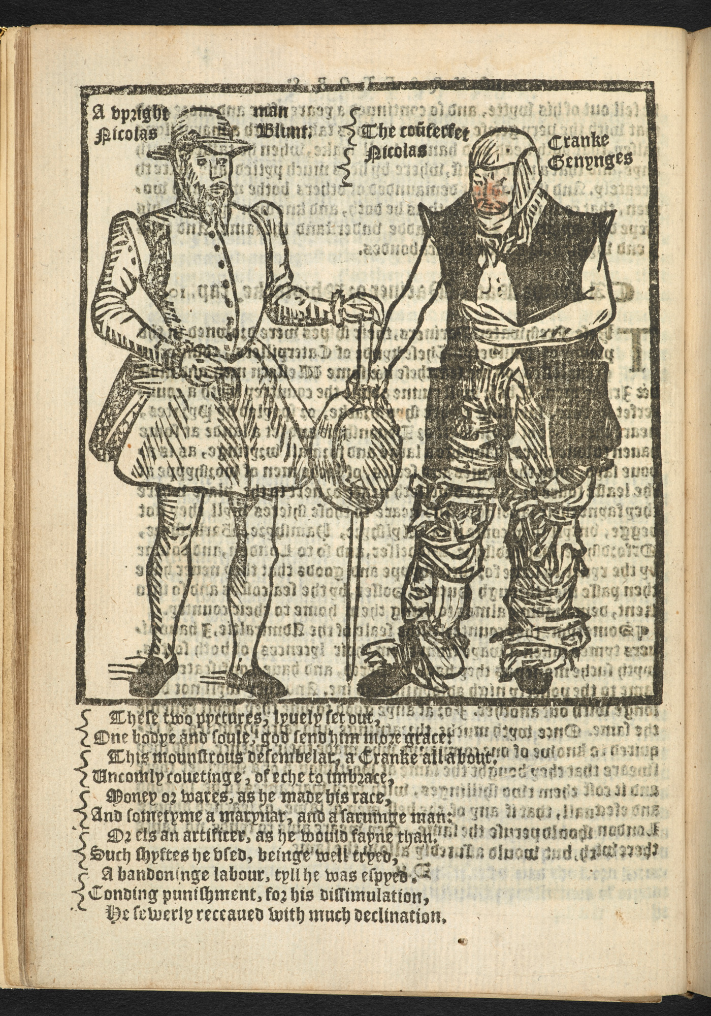 A Caveat for Common Cursetors, 1567